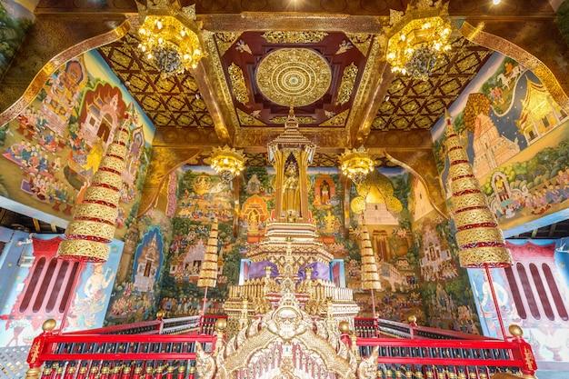 Temple d'or de thaïlande
