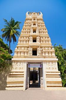 Temple sri llakshmiramana swamy