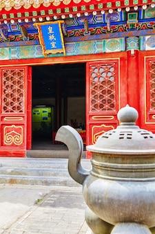 Temple de la terre (également appelé parc ditan), pékin.inscription signifie (traduction) «porte des étoiles», chine.
