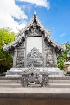 Temple wat sri suphan à chiang rai en thaïlande