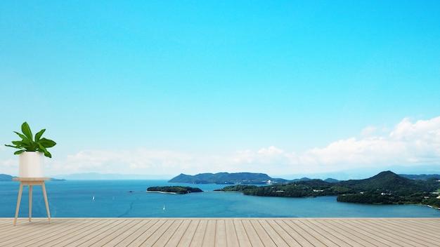 Terrasse ou balcon dans l'hôtel ou la copropriété sur l'île