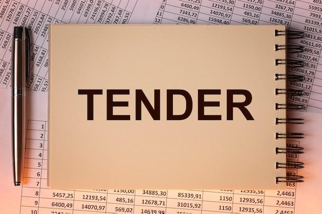 Texte d'appel d'offres sur le concept d'offre commerciale de documents financiers