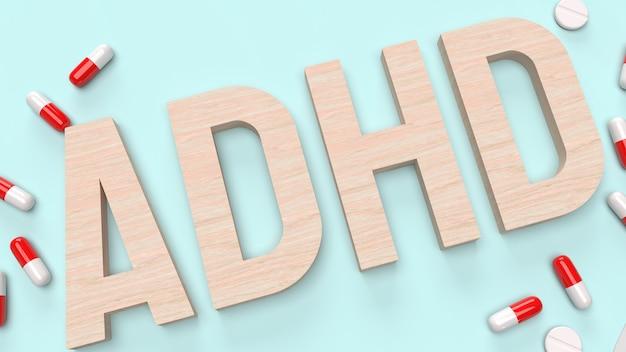 Le texte en bois adhd et le médicament pour le rendu 3d de contenu médical