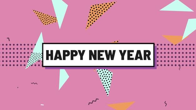 Texte happy new year et motion memphis formes géométriques, abstrait. style d'illustration élégant et 3d pour modèle d'entreprise et d'entreprise