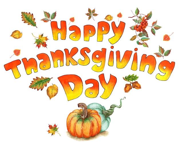 Texte jaune orange jour de thanksgiving décoré de feuilles d'automne citrouilles, baies de sorbier et glands