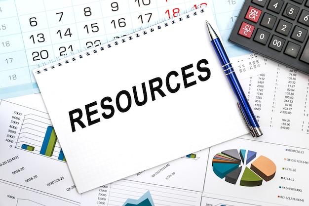 Texte ressources sur les tableaux financiers avec calculatrice