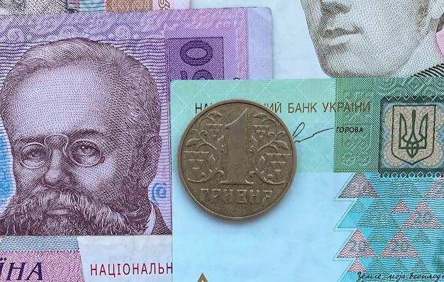 Texture de l'argent ukrainien de différentes notes. monnaie ukrainienne.