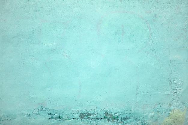 Texture de fond de rue de ciment coloré