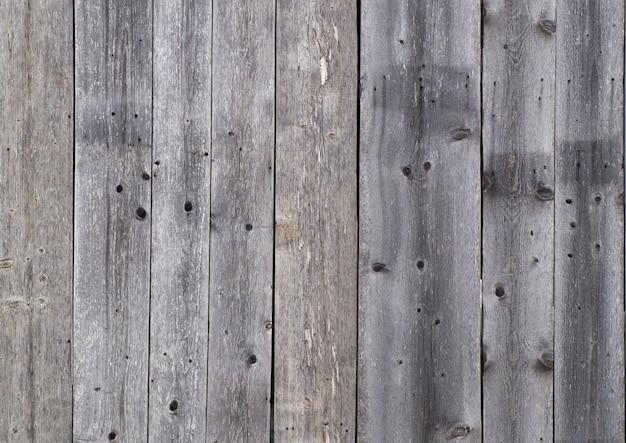 Texture de fond de la vieille clôture en bois