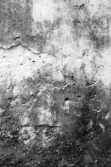 Texture de fond vieux mur