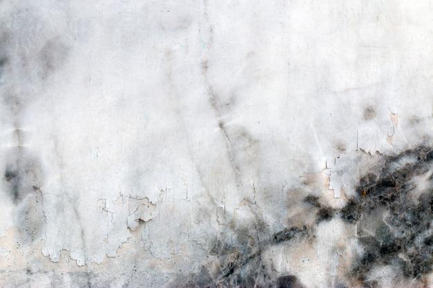Texture de mur de béton blanc. contexte