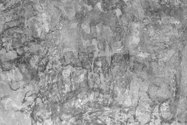 Texture de mur en béton gris.arrière-plan des tapis de design d'intérieur