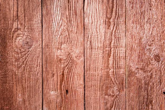 Texture des planches verticales en bois