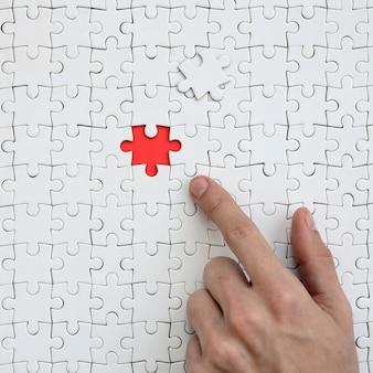 La texture d'un puzzle blanc à l'état assemblé