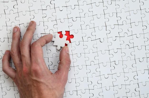 La texture d'un puzzle blanc