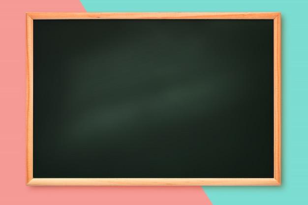 Texture de tableau vide commission scolaire avec un cadre vide avec fond de conception graphique chemin de tracé