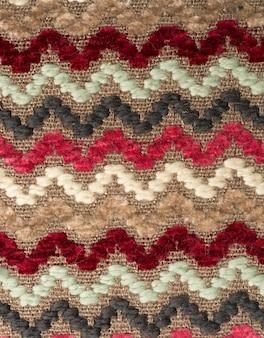 Texture de tissu pour l'arrière-plan