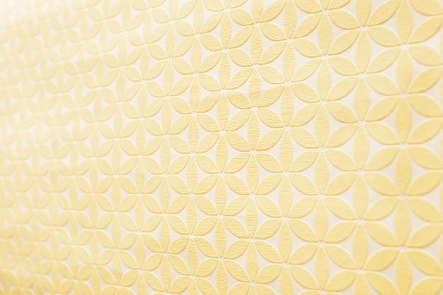 Textures de papier jaune - fond parfait avec de l'espace.