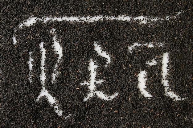Thé inscription calligraphique