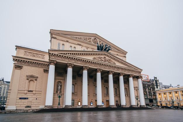 Théâtre bolchoï de moscou ou grand théâtre