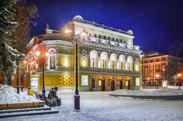 Théâtre dramatique de nizhny novgorod