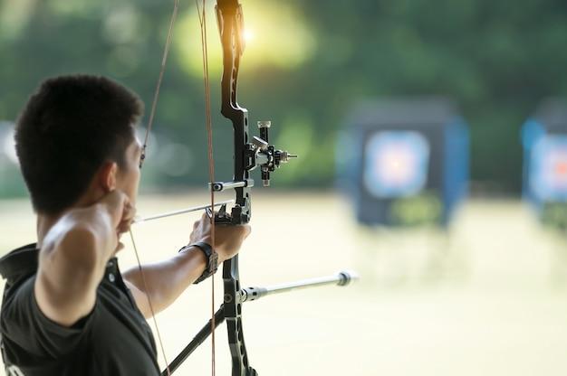 Le tir à l'arc a un objectif à gagner.