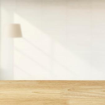 Toile de fond de produit de salon, image de fond intérieure
