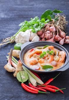 Tom yum goong, cuisine thaïlandaise