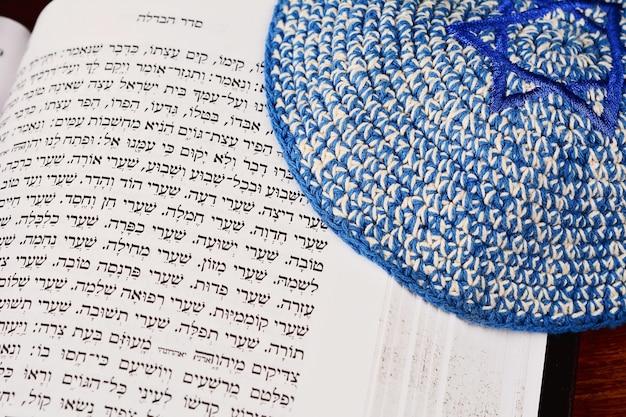 Torah avec kippa tricotée