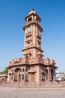 Tour de l'horloge, jodhpur