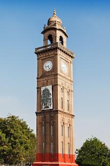 Tour de l'horloge
