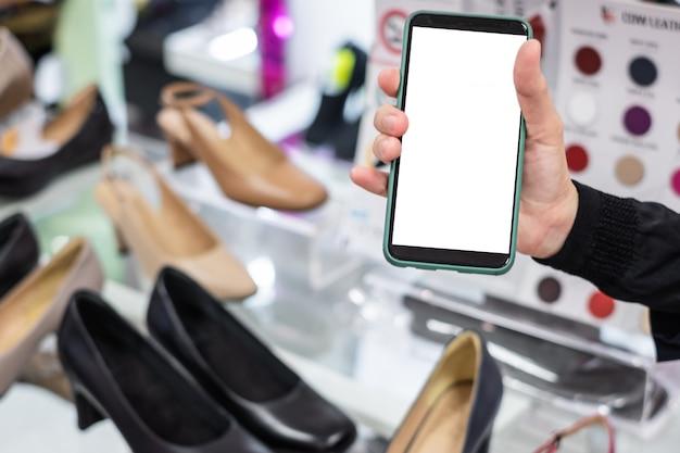 Transaction de paiement mobile en ligne