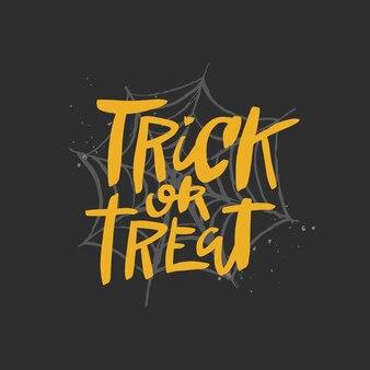 Trick or treat brosse lettrage typographie halloween manuscrite