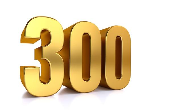 Trois cents, illustration 3d nombre d'or 300 sur fond blanc et copie espace sur le côté droit pour le texte