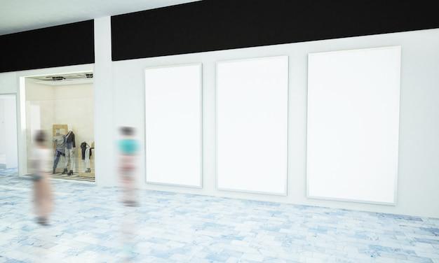Trois panneaux publicitaires sur centre commercial