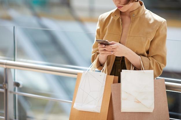Trouver des offres rentables sur internet