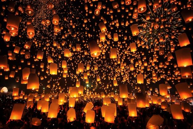 Tudongkasatarn est l'endroit où la cérémonie de la lampe flottante