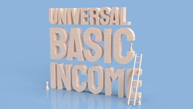 L'ubi ou universal basic income est un programme gouvernemental dans lequel chaque citoyen adulte reçoit une somme d'argent régulièrement le rendu 3d