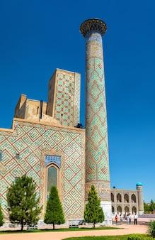 Ulugh beg madrasah sur la place du registan à samarkand en ouzbékistan
