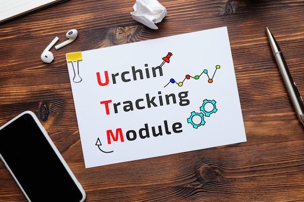 Utm - module de suivi urchin. paramètre spécialisé dans l'url.