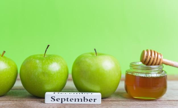 Vacances de rosh hashanah avec pommes et miel
