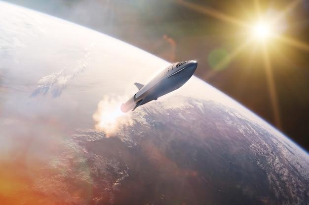 Vaisseau spatial décollant en mission sur fond de planète terre