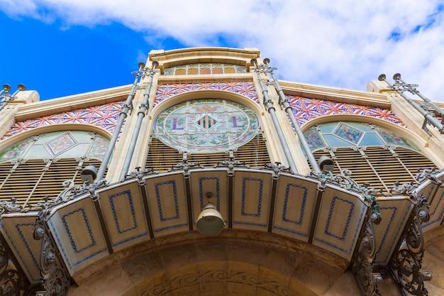 Valencia mercado façade du marché central espagne