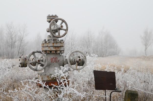 Vanne de gaz naturel