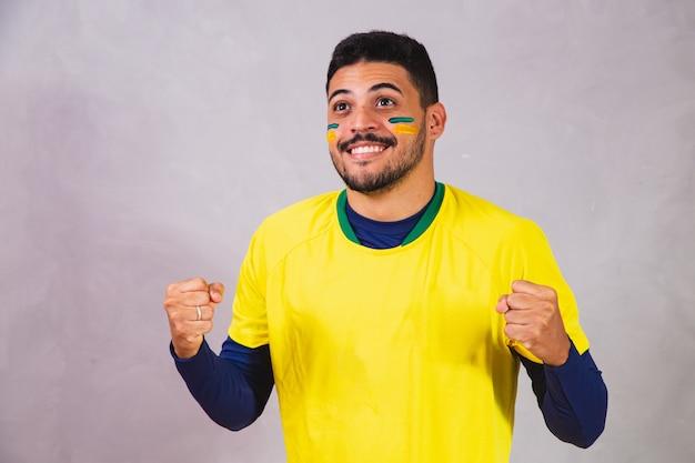 Ventilateur brésilien sur fond gris
