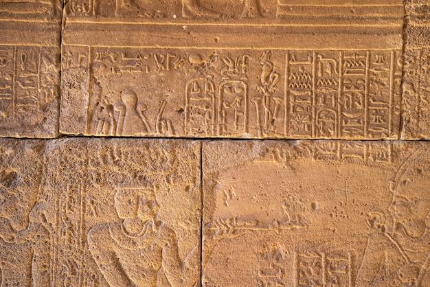 De véritables sculptures hiéroglyphiques sur les murs d'un ancien temple égyptien.