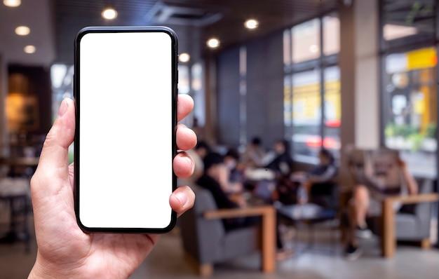 Vide de téléphone portable au café