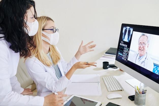 Vidéoconférence avec pneumologue