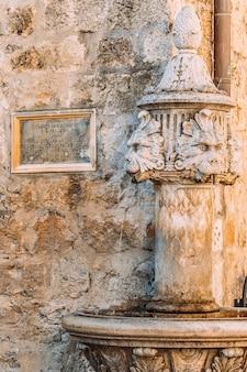 La vieille architecture de fontaine de la croatie et du monténégro balkanique