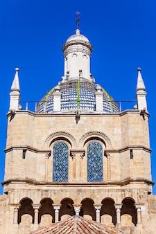 Vieille cathédrale de coimbra